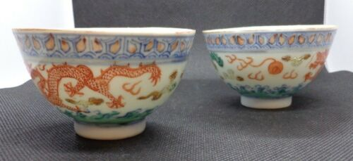 Chinese Antique Guangxu Period Pair of marked Porcelain Cups