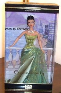 RARE~EXOTIC BEAUTY Style Set TREASURE HUNT Barbie St. John's Newfoundland image 7