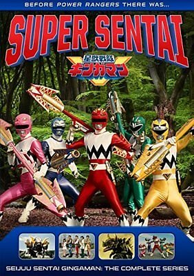 Power Rangers: Super Sentai Gingaman The Complete Series (DVD, 8-Disc 2018) New