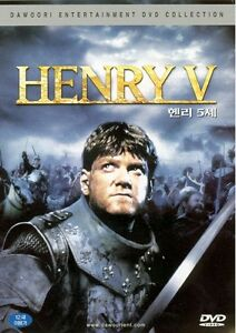 Henry V (1989) DVD (Sealed) ~ Kenneth Branagh