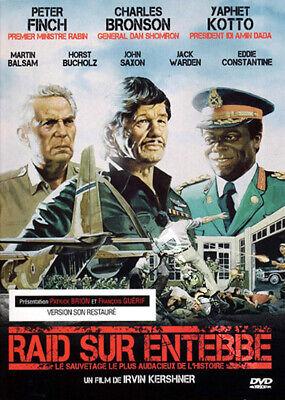 Raid on Entebbe NEW PAL Cult DVD Irvin Kershner Peter Finch