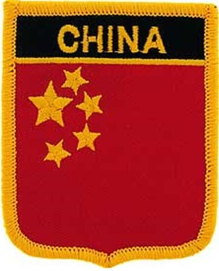 Embroidered International Patch National Flag of China NEW bunting