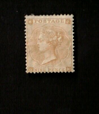 Great Britain 1862 9p Straw (p2) Sc# 40 c Queen Victoria for sale  Shipping to India