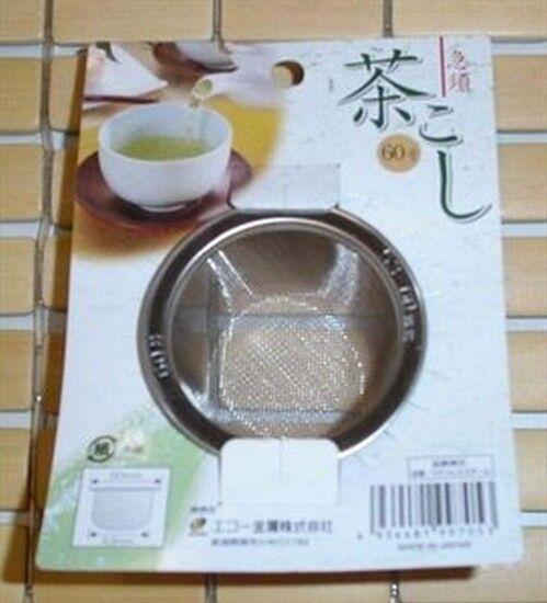 Japanese Teapot Infuser Strainer for Loose Tea #60 S-1862