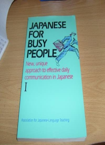 Japanese for Busy People: 1,The Association for Japanese Language Teaching