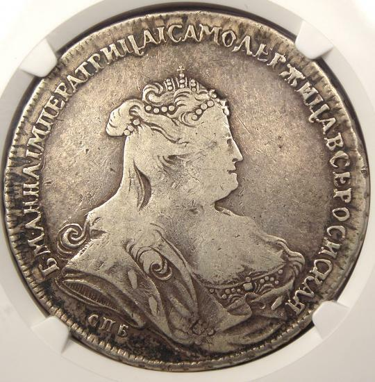 1739 CNB Anna Russia Rouble 1R. Certified NGC VF20 - Rare Coin. $900 Value in VF