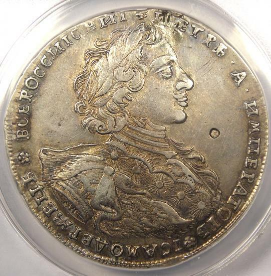 1723 Peter I Russia Rouble 1R - ANACS XF45 Details (EF45) - $3,500 Value in XF