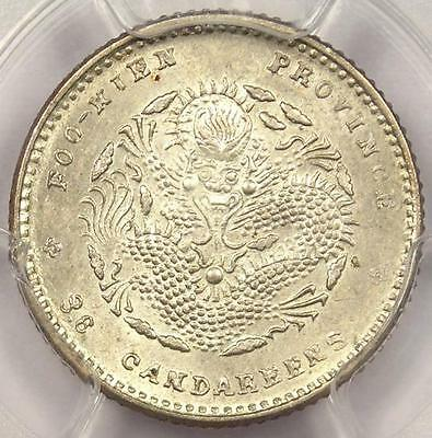 1903-08 China Fukien 5C Y-102.1 - PCGS MS63 - Rare Certified Dragon Coin