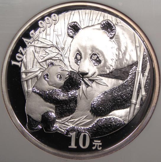 2005 China Silver Panda S10Y - NGC MS70 - Rare Top Grade MS70 Coin!