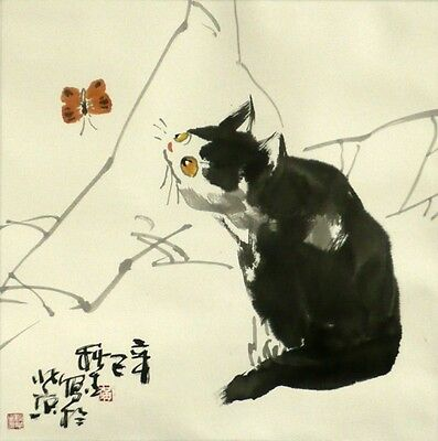 Katze und Schmetterling - Huang Qiu Sheng  – National Master of Chinese Arts