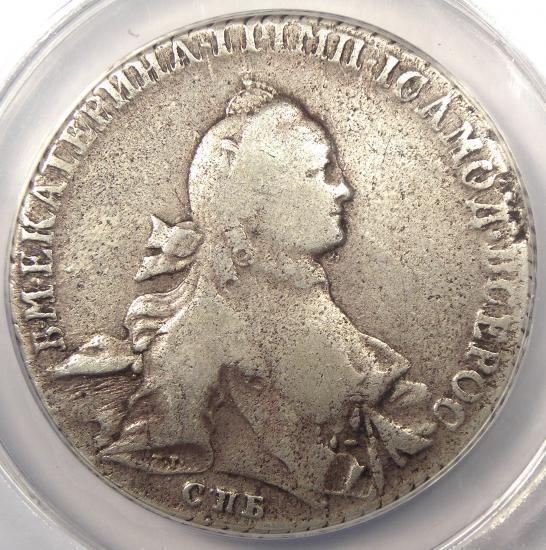 1764 Catherine II Russia Rouble 1R - ANACS F15 PQ - $700 Value in VF