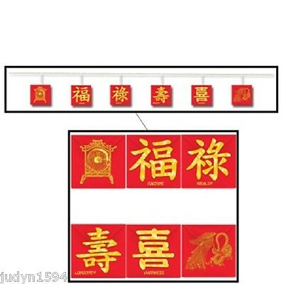 CHINESE NEW YEAR STREAMER BANNER GARLAND ASIAN ORIENTAL HANGING PARTY DECORATION ()