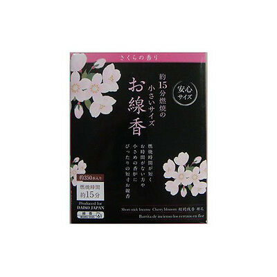 Ароматизированные палочки, благовони Japanese Incense fragrance