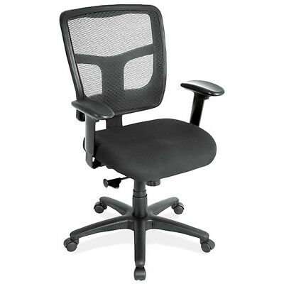 Officesource Performance Cool Mesh Task Chair