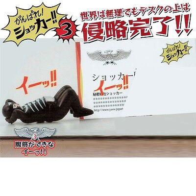 Masked Kamen Rider Series Do your best Shocker 3 Gashapon - No.3 [Sit