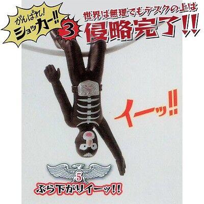 Masked Kamen Rider Series Do your best Shocker 3 Gashapon - No.5