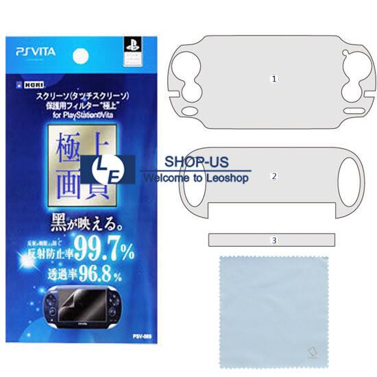 New Clear Full Body Front Back Screen Protector for Sony Playstation PS Vita PSV