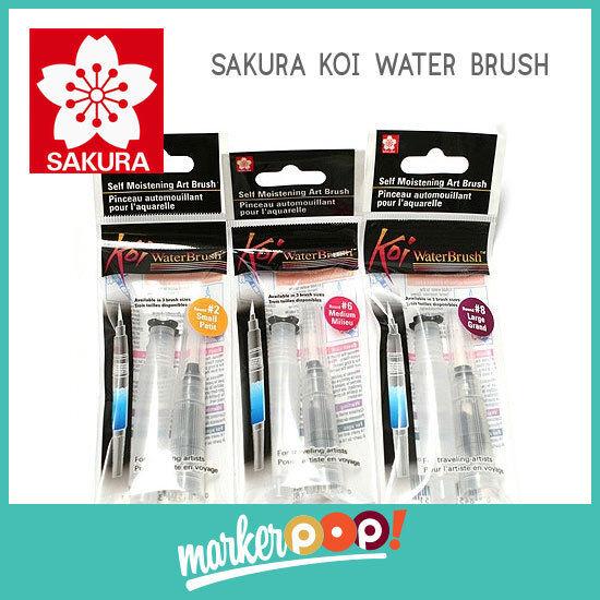 Sakura Koi Water Brush Collection