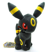 Pokemon Plush Free Shipping