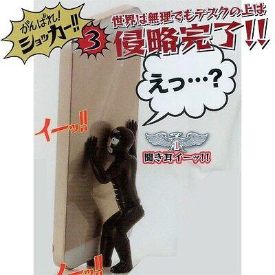 Masked Kamen Rider Series Do your best Shocker 3 Gashapon - No.1