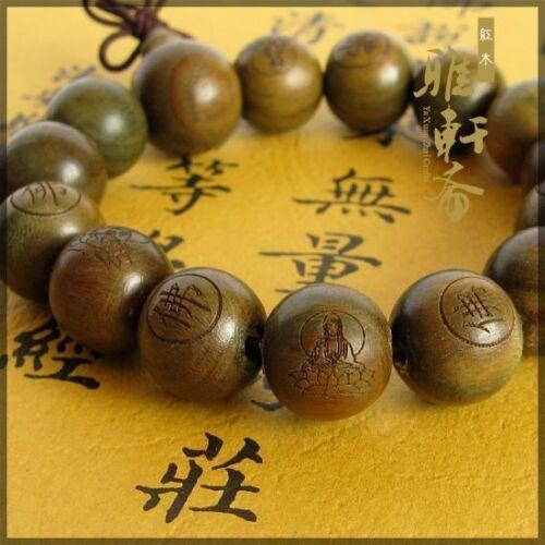 "Fragrant 18 12mm Green Sandalwood Carved Buddha Prayer Beads Mala Bracelet 7"""