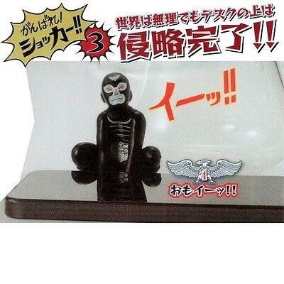 Masked Kamen Rider Series Do your best Shocker 3 Gashapon - No.4 [Lift