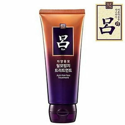 [Sale] Ryo 200ml Anti-Hair Loss Total Treatment Special Care Nutrition Essence