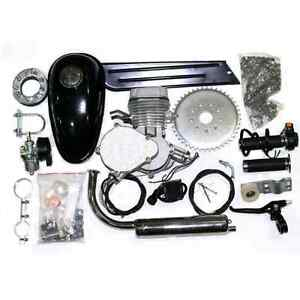 80cc bike engine parts package
