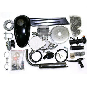 80cc Bicycle Engine Complete Kit Silver