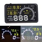 W02 Auto HUD Head Up Display 5.5inch 12V bedrijfsspanning...