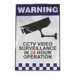 200x300mm Warning CCTV Security Surveillance Sticker Came...