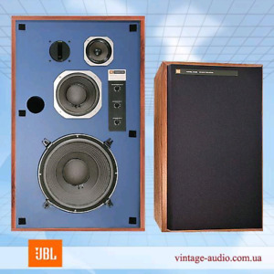 """Wanted : jbl 12"""" driver for 4315a.Speakers."""