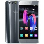 HUAWEI Honor 9 5.15 inch Dual Rear Camera 6GB RAM 128GB R...