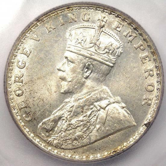 1917-B India Rupee KM-524 - ICG MS63 - Rare Certified BU UNC Coin