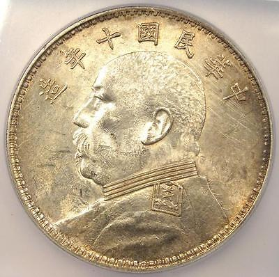 1921 China YSK Dollar Y-329.6 LM-79 - ICG MS60 Details - Rare BU UNC Coin