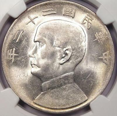 1933 China Dollar Y-345 - NGC AU Details - Rare Certified Coin - Looks BU MS