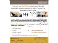 Non Pregnant Volunteers Needed for Bone Density Research-Honorarium provided
