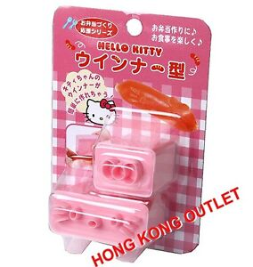Hello-Kitty-Sausage-Food-Cutter-Mold-Stamp-for-Lunch-Bento-Party-Decor-H42c