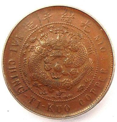 1906 China Fukien 10 Cash Y-10F - ICG MS62 - Rare Certified BU UNC Dragon Coin