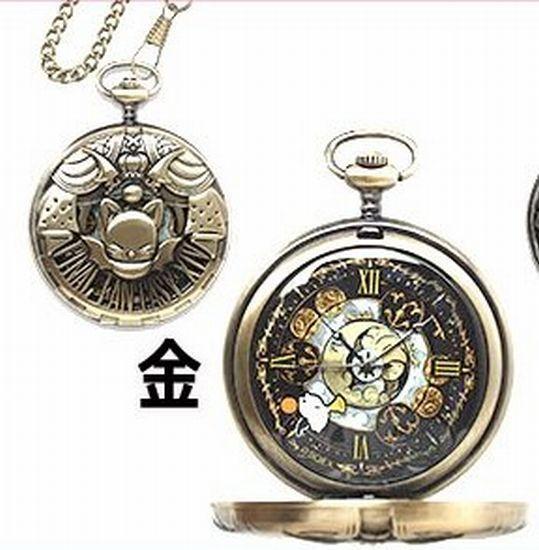 RARE! Final Fantasy XIV Pocket Watch Gold Moogle Taito JAPAN SUARE ENIX F/S