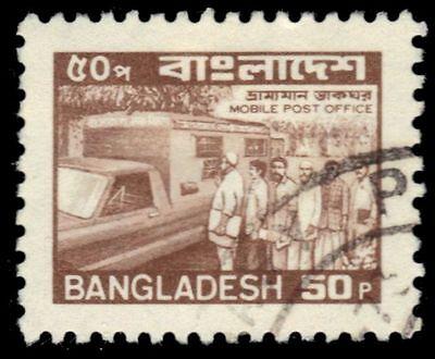 BANGLADESH 240 (SG226) - Mobile Post Office (pa50414)