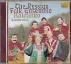The russian folk ensemble balalaika