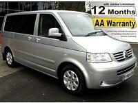 2005(54) VOLKSWAGEN CARAVELLE 2.5 TDi 174 SE AUTO CHAIRLIFT WHEELCHAIR ACCESS