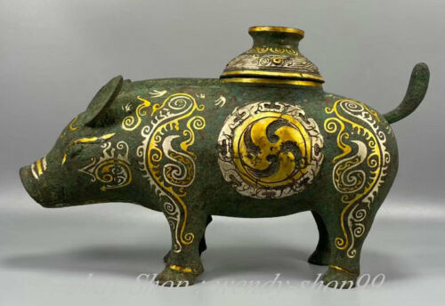 """12"""" Antique Chinese Bronze Ware Dynasty Place Pig Beast Zun Drinking Vessel"""