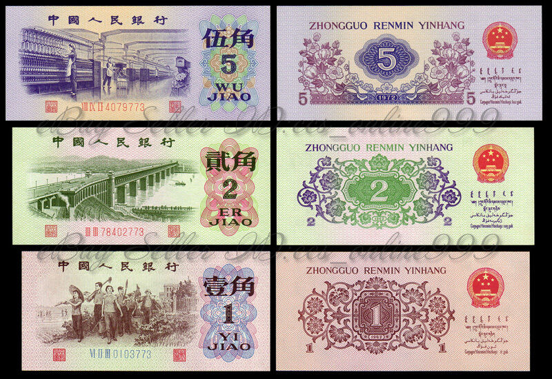Lot Of 3pcs China 5,2,1 Jiao 3rd Paper Money (1962-1972)collection Uncirculated