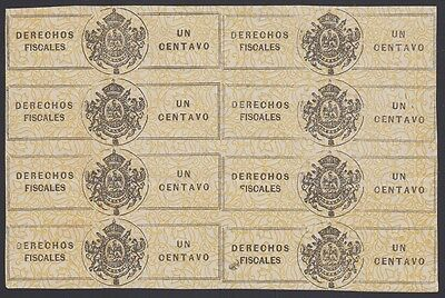 MEXICO, 1863. Revenue Derechos Fiscal DF1A Blk 8, Mint