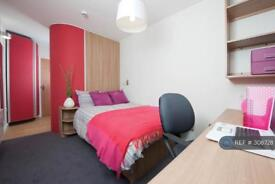 1 bedroom in Slade Park Student Accomodation, Oxford, OX3