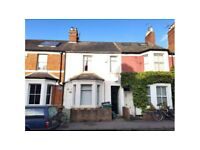 5 bedroom house in Boulter Street, St Clements, Oxford {1J1JA} Book Online - The Rent Guru
