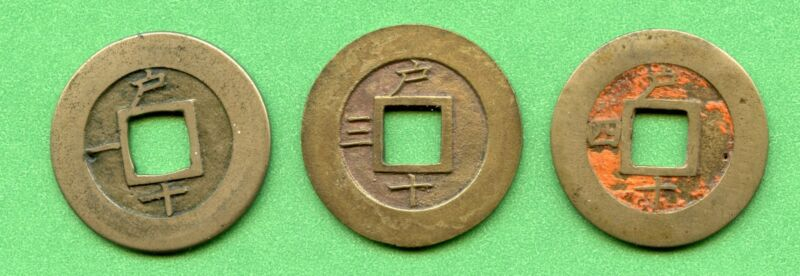 KOREA SEED COIN   HO  BOTTOM- 10   LEFT-1    PRICE FOR ONE COIN