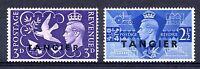 Tangier Mint Mnh Massoneria Masonic Freemasonry Franc-maçonnerie -  - ebay.it